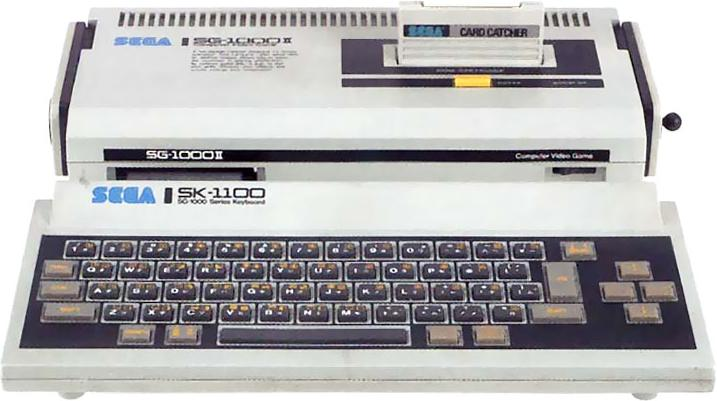 sega sg1000 mark II - Console Graveyard: The Sega SG-1000