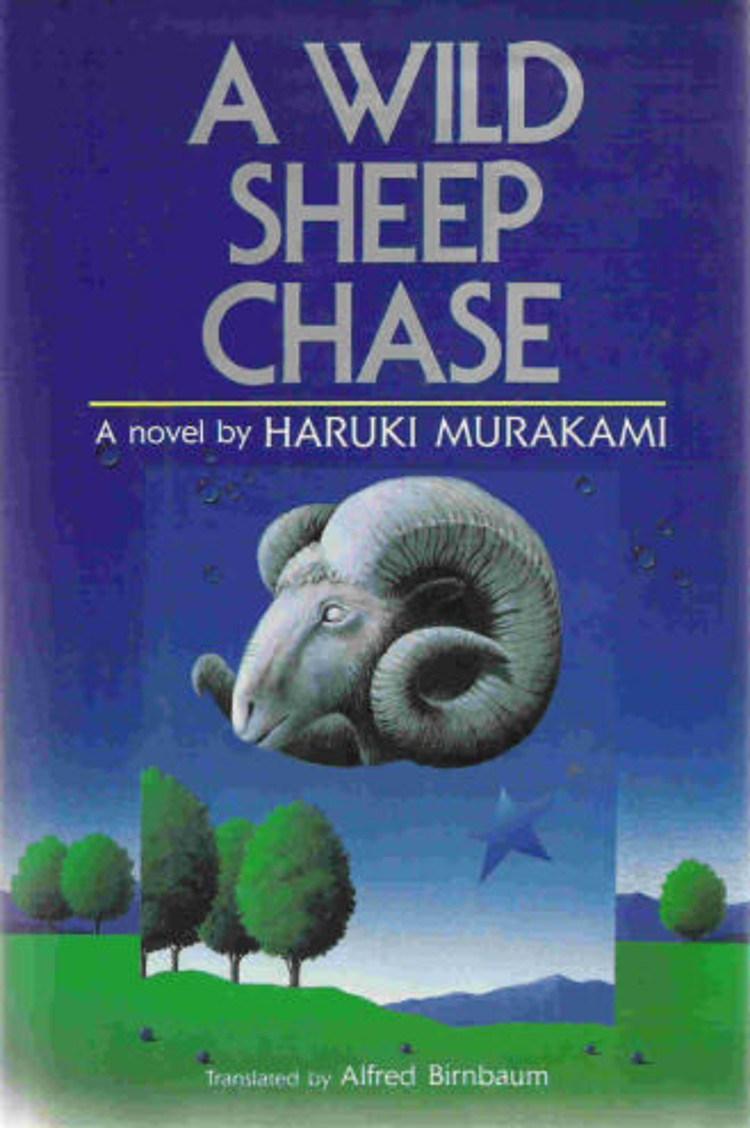 img - A Wild Sheep Chase by Haruki Murakami (1982, tr. 1989)