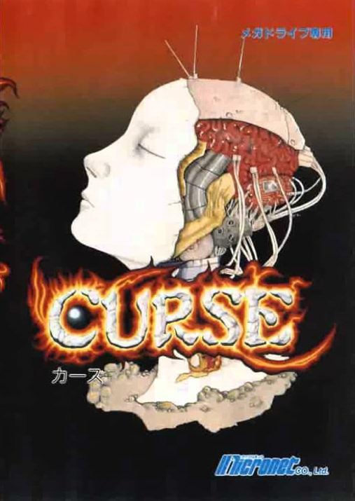 curse cover.jpg