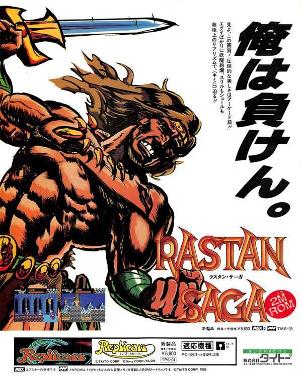 "A badass poster promoting the MSX2 version, which depicts Rastan, to quote McCartney, ""comin' down fast from miles above you."""