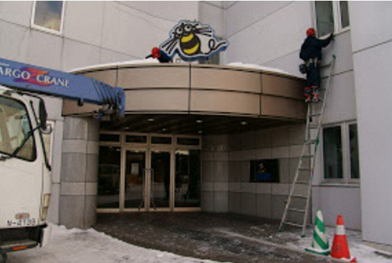 The Hudson Bee about to be taken down from over the firm's original HQ in Sapporo, 2/29/12.
