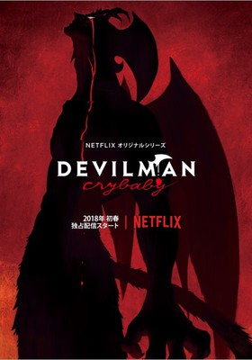 img - Devilman Crybaby is coming to Netflix in 2018