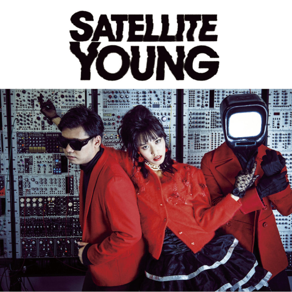 a1043570914 10 - Satellite Young - Self Titled