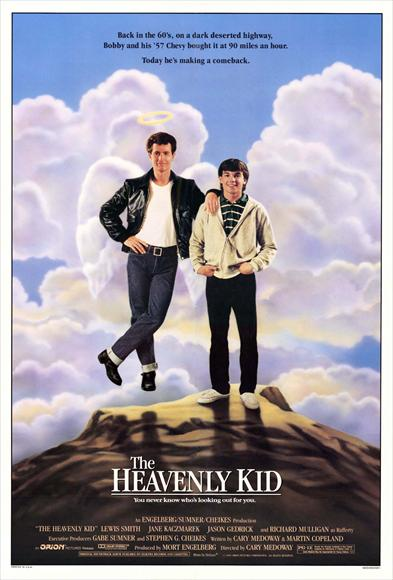 img - The Heavenly Kid (1985)
