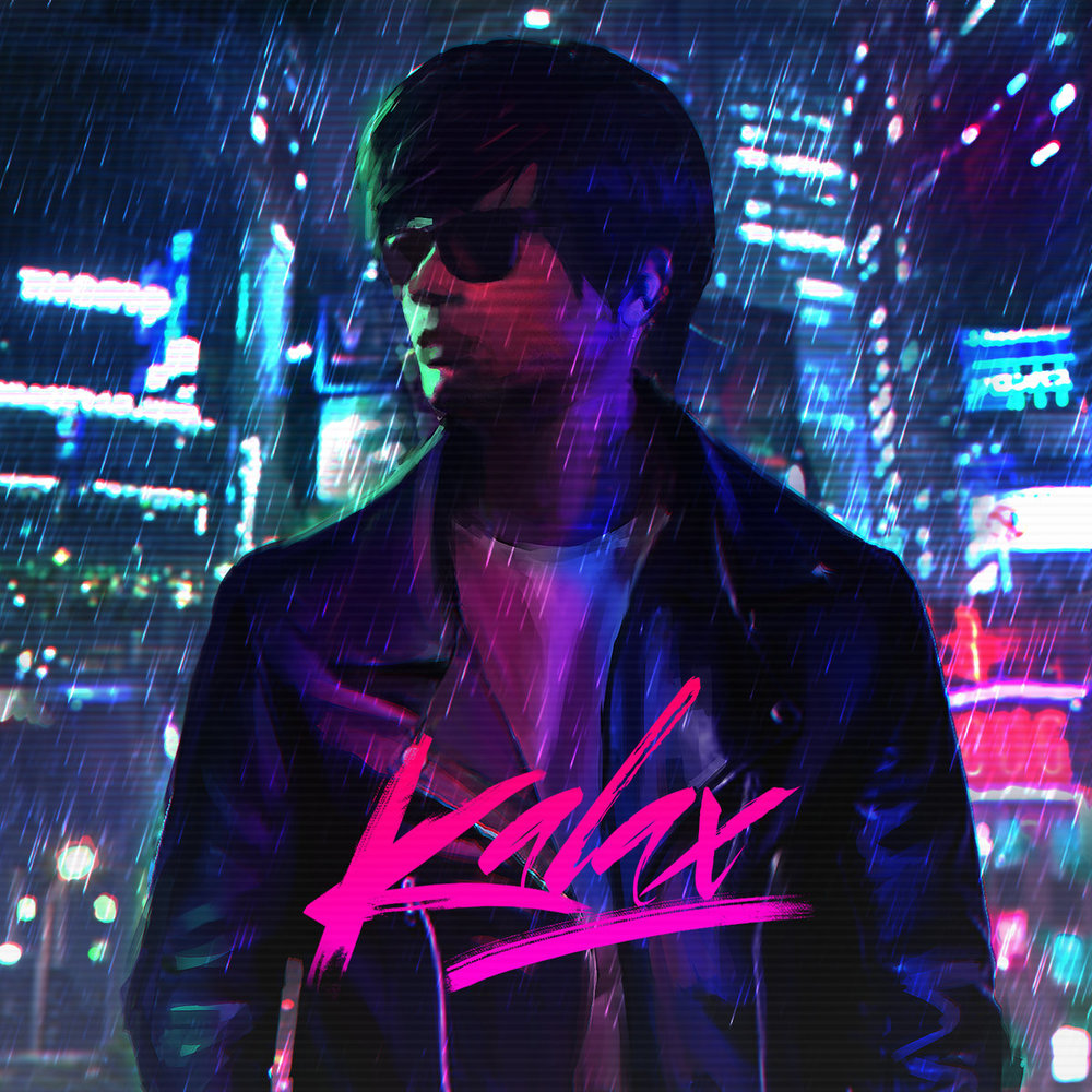 Kalax - Kalax (2017)
