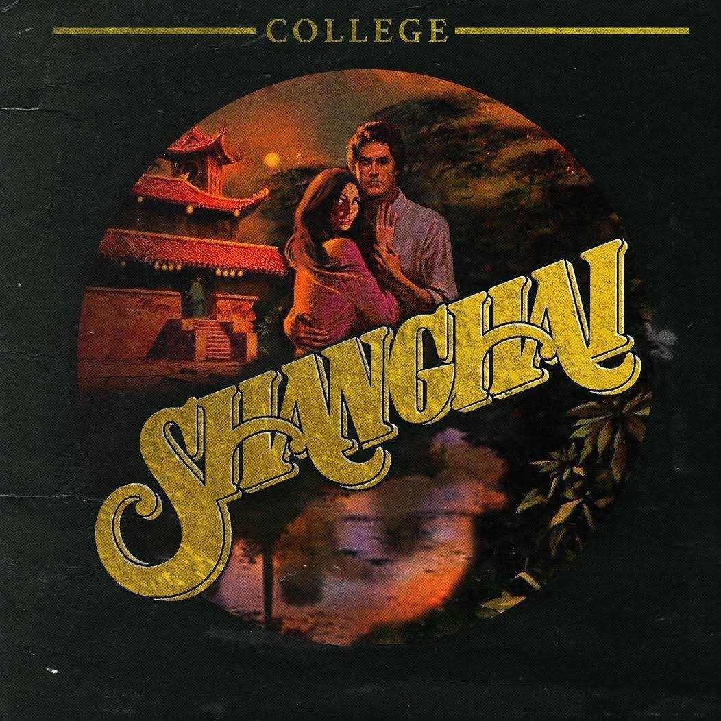 College+ +Shanghai - College - Shanghai