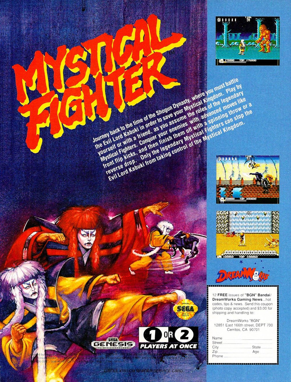 MysticalFighter MD US PrintAdvert - Mystical Fighter (KID Corp./Taito, 1991)