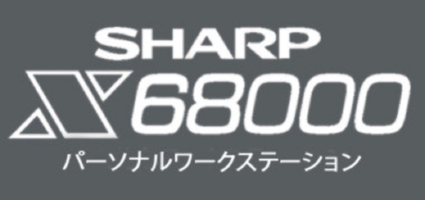 img - Examination: the Sharp X68000
