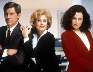 workinggirl - OFFICE SUITE IN 80S FASHION. YUPPIE — A LUXURIOUS LIFESTYLE