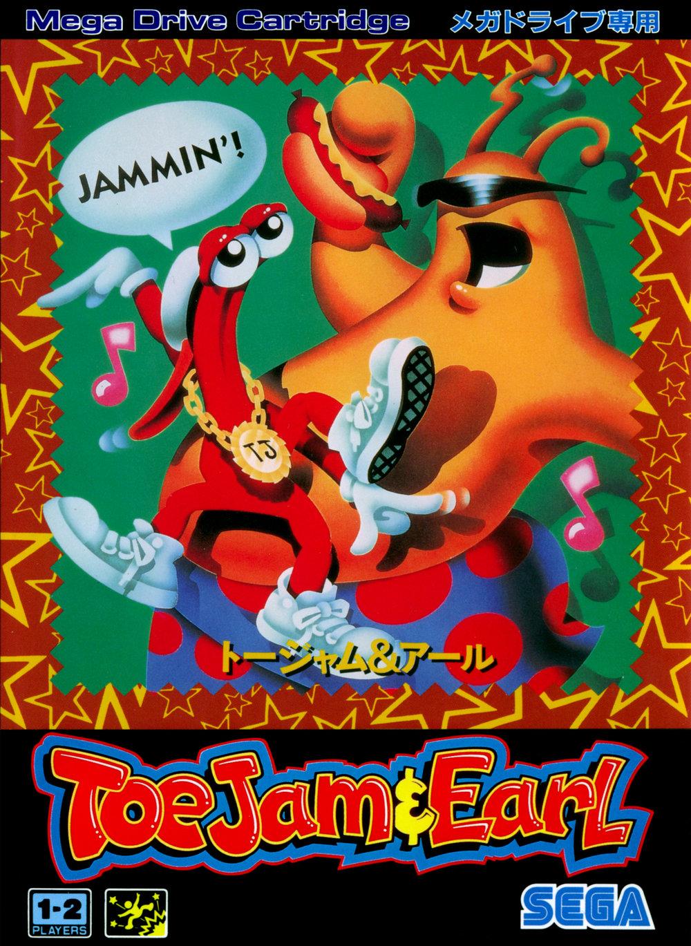 2389550 genesis toejamandearl jp - ToeJam & Earl (JVP/Sega, 1991)