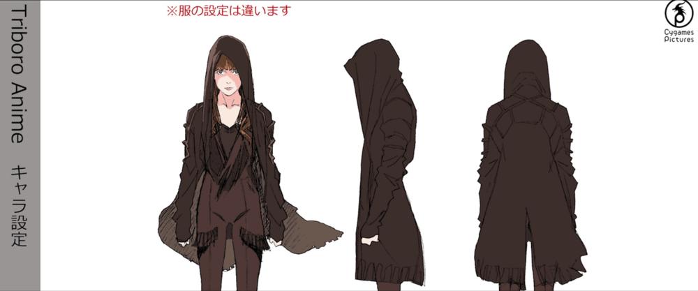 cap00034 - Shinichiro Watanabe (CowboyBebop) Directs Blade Runner Anime Short