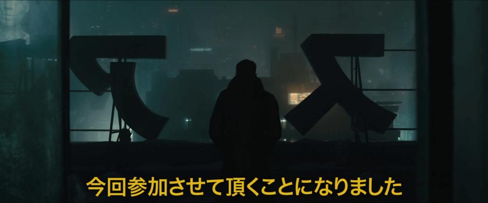 img - Shinichiro Watanabe (CowboyBebop) Directs Blade Runner Anime Short