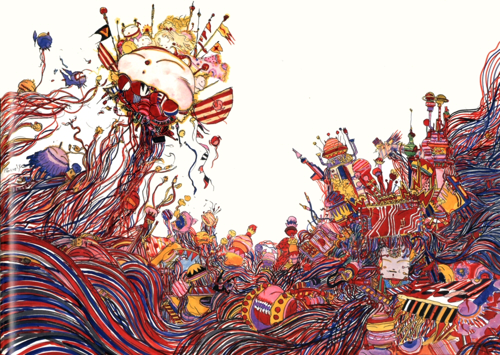 finalfantasyvi scene pinball mandala 5 by yoshitaka amano - Classic Video Game Art vol. II