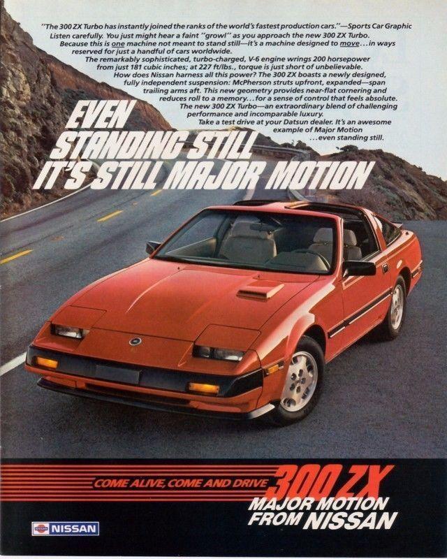 300zx Turbo Shiro Special: Nissan 300ZX Z31 (1983-1989)