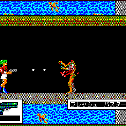 pc 88+screenshot+sensen - Halloween Special: Hidden Gems of the Horror Genre