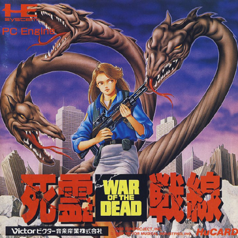 1684417-wardeadcover.png