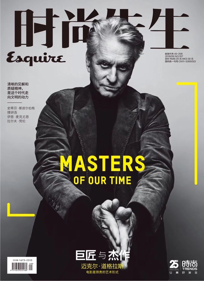 The cover of Michael Douglas copy 2.jpg