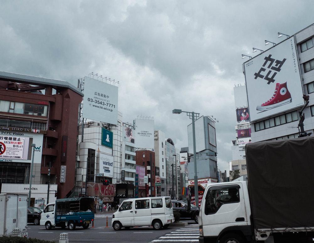 Shibuya - Pancakes-10.jpg
