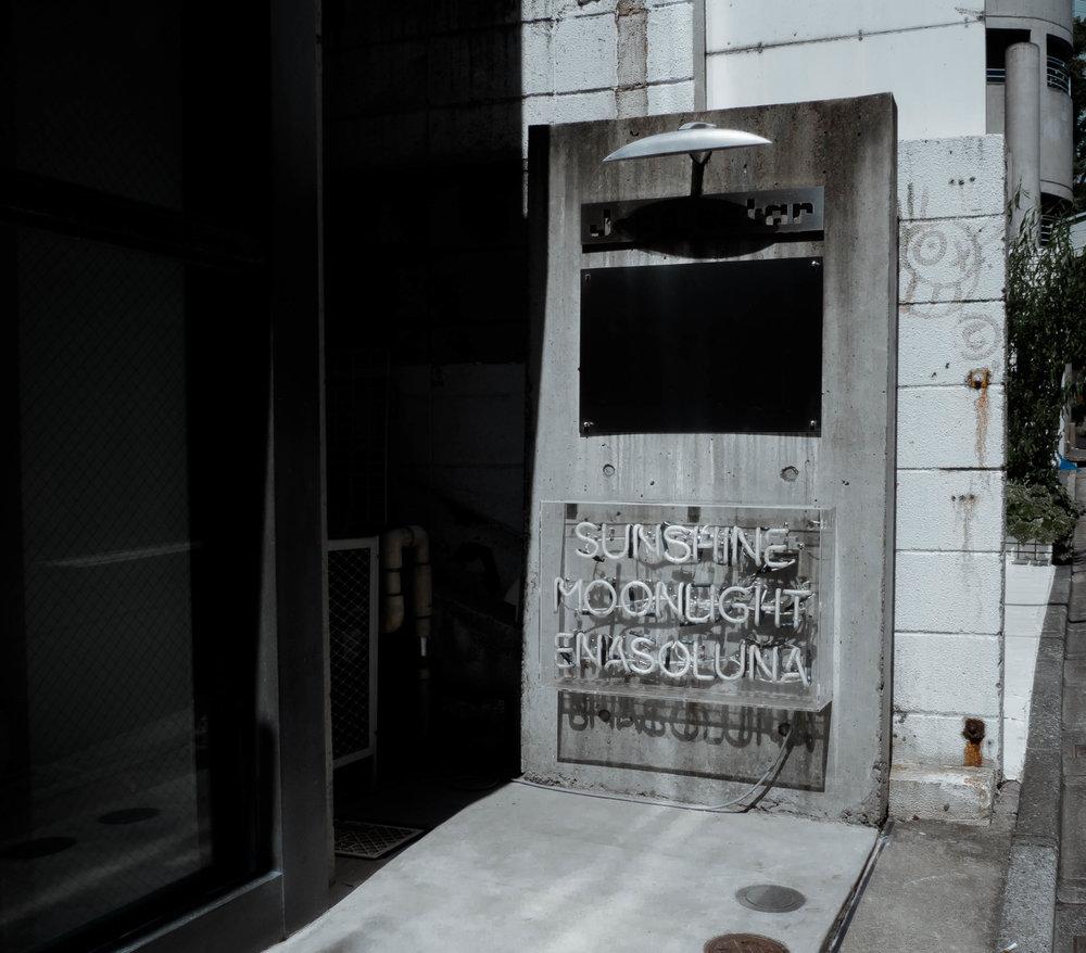 Shibuya Part 2-12.jpg
