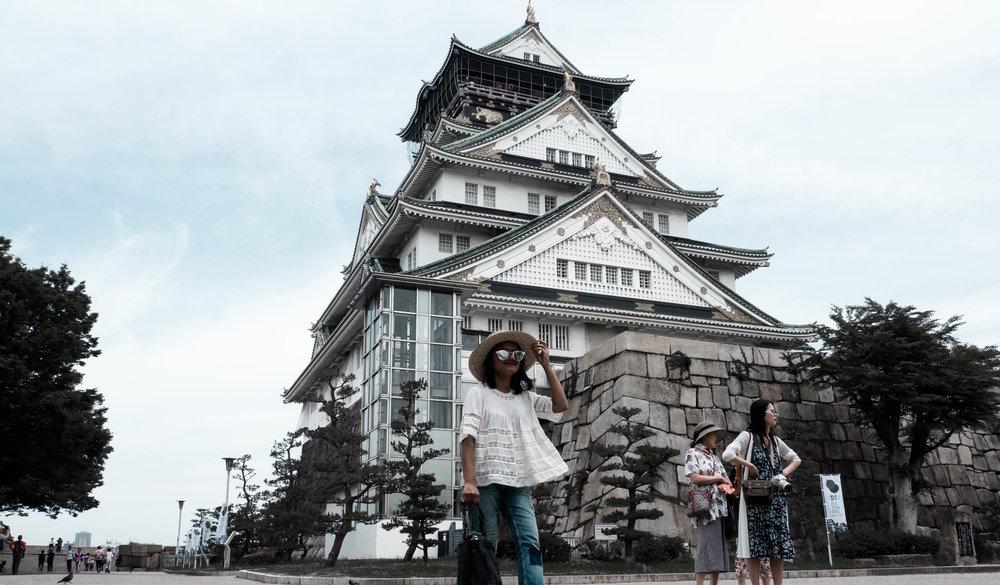 Osaka Castle Outfit-1.jpg