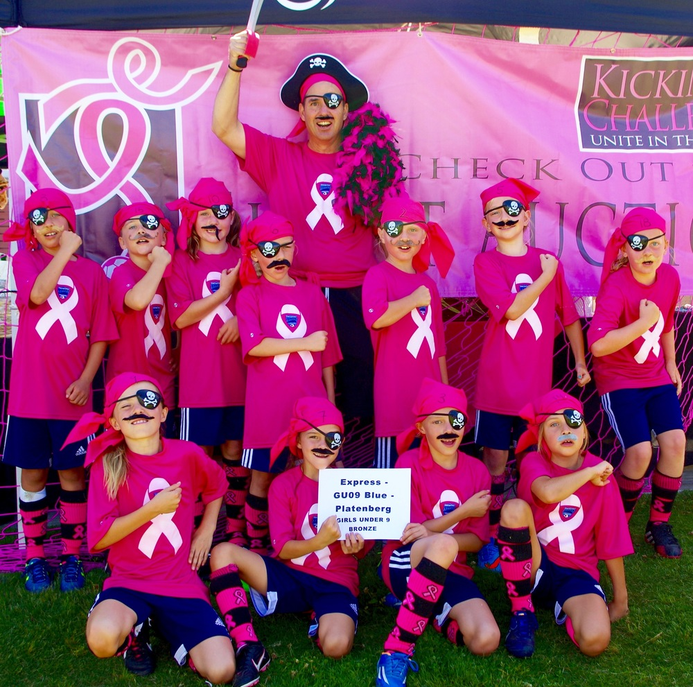 2015 Encinitas Express GU9 Blue team