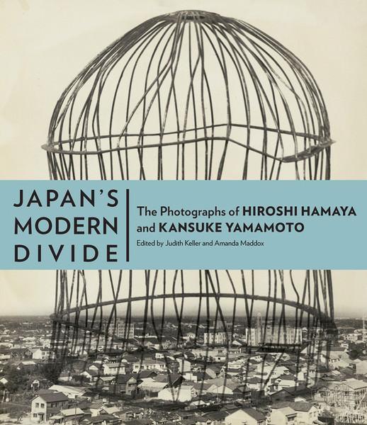 Japans-Modern-Divide-Getty-Publications-photography_mini.jpg