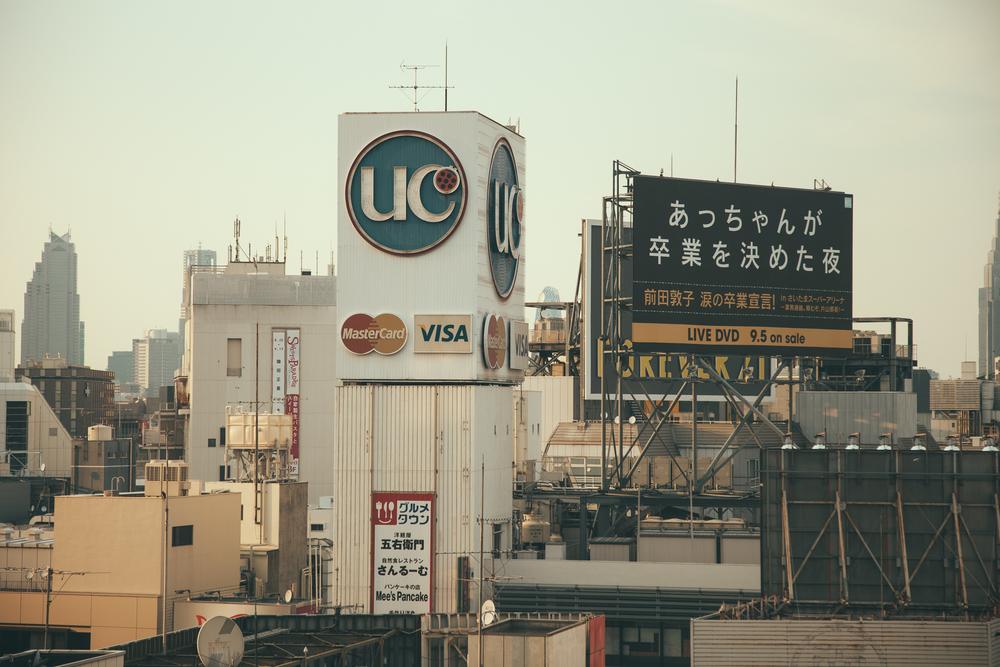 Tokyo-4915.jpg