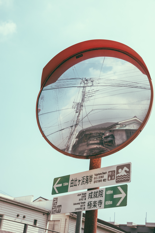 Tokyo-5159.jpg