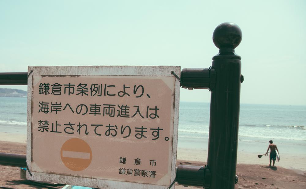 Tokyo-5181.jpg