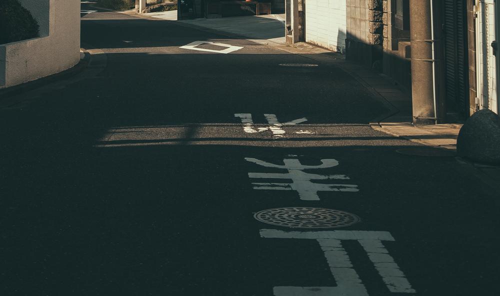 Tokyo-5283.jpg