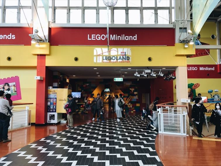 They have a mini Legoland inside the mall.