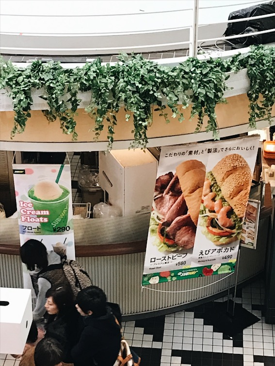 Subway in Japan, look what's on that image!