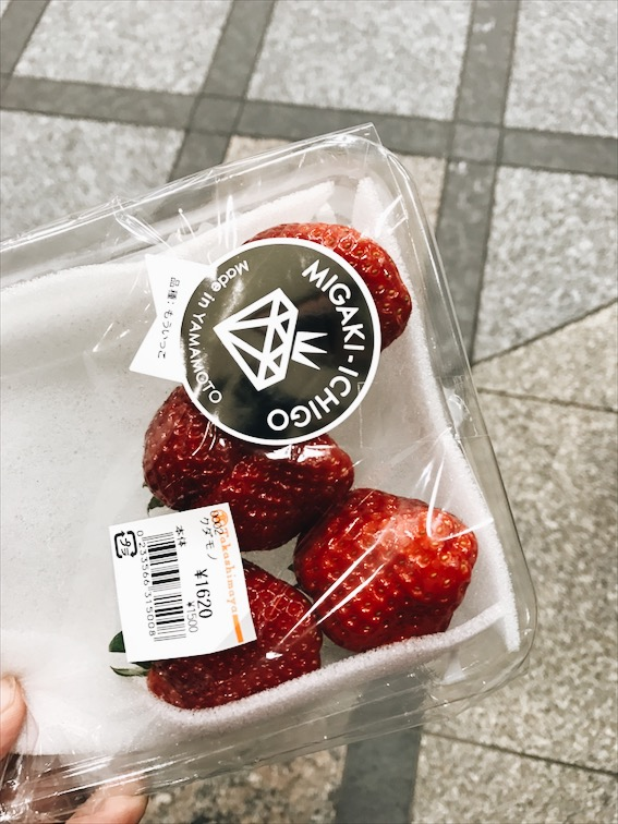My expensive ass Strawberries. Bomb as fuck!!!!!!!!