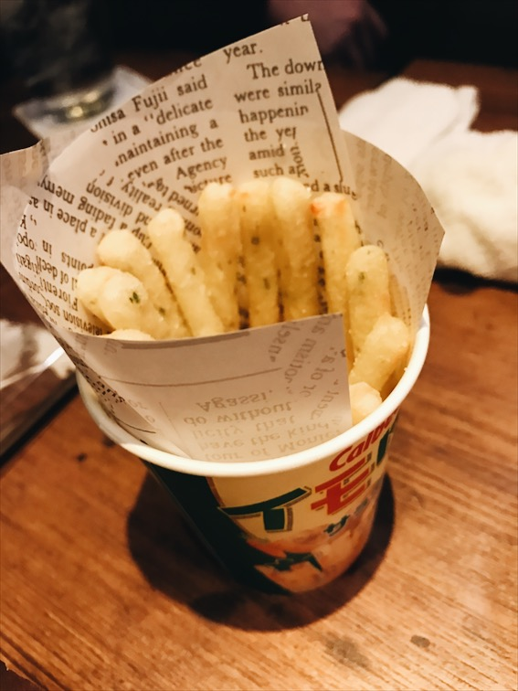 Veggie fries, I don't understand how good this taste!!