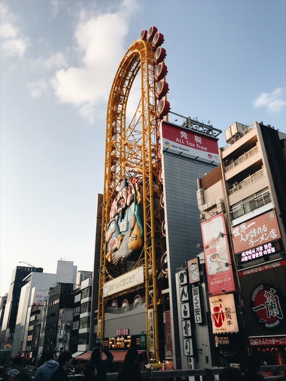 Walked around Osaka for a bit for lunch, we had Ramen from Icharan. Very good and very touristy as well.