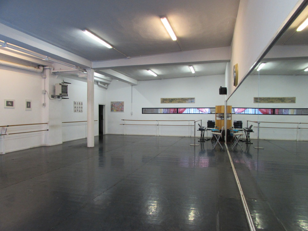 Sala Balanchine