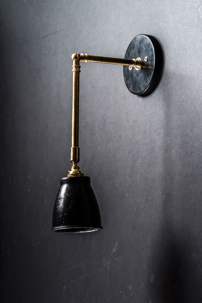 Long Armed Wall Light
