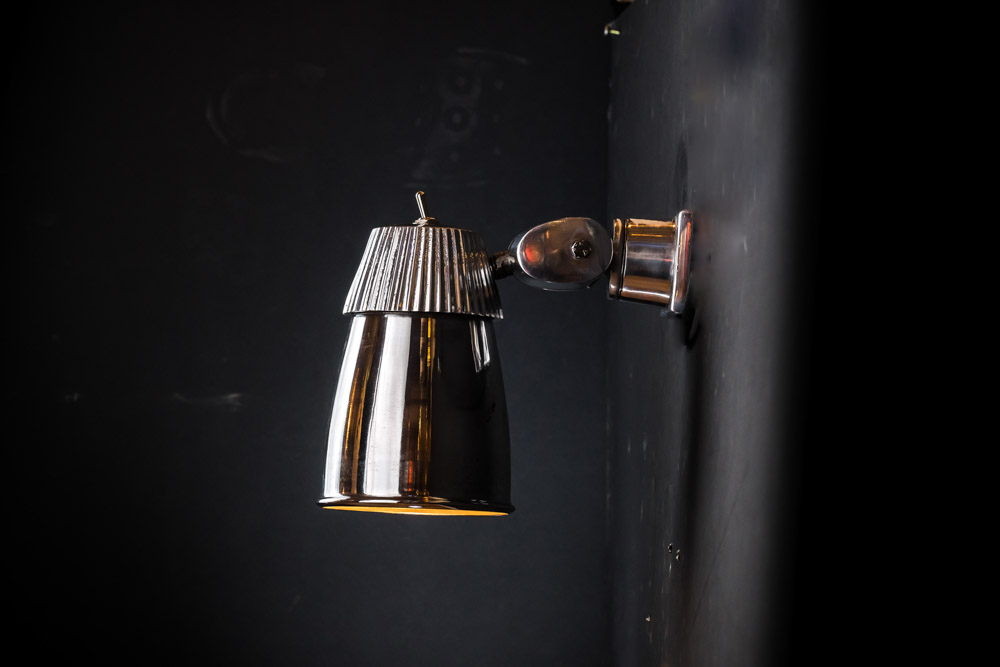 VINTAGE_VO_LIGHT_WALL_LAMP_01.jpg