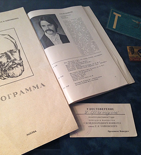 wes-tchaikovsky.jpg