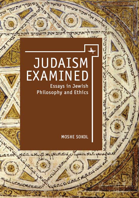 Political Science Essay Topics Judaism Examined Essays In Jewish Philosophy And Ethics Catcher In The Rye Essay Thesis also Interesting Persuasive Essay Topics For High School Students Judaism Examined Essays In Jewish Philosophy And Ethics  Academic  Pollution Essay In English