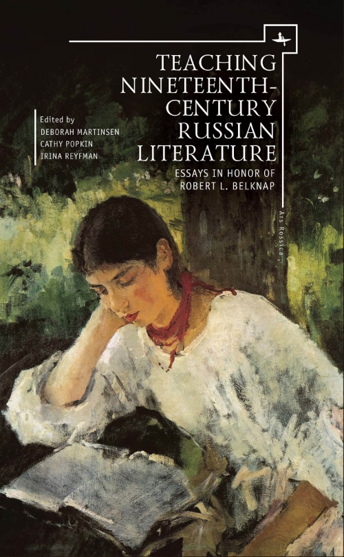 Teaching Nineteenthcentury Russian Literature Essays In Honor Of  Teaching Nineteenthcentury Russian Literature Essays In Honor Of Robert  L Belknap Example Of An Essay Paper also Paper Essay Writing Gender Equality Essay Paper