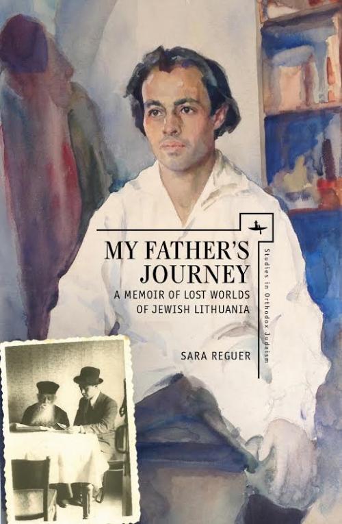 My Fathers Journey