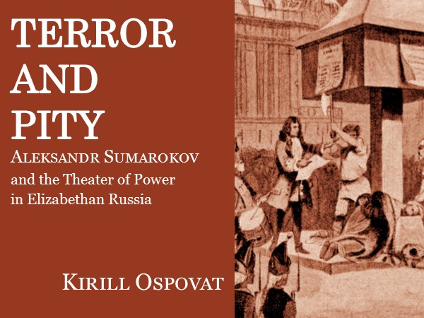 Terror and Pity