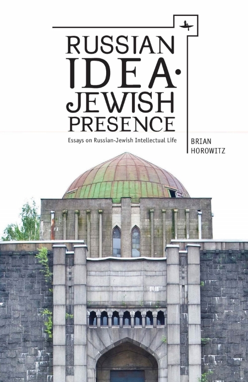 Russian Idea—Jewish Presence: Essays on Russian-Jewish Intellectual Life  Brian Horowitz   Read on JSTOR  |  Purchase book