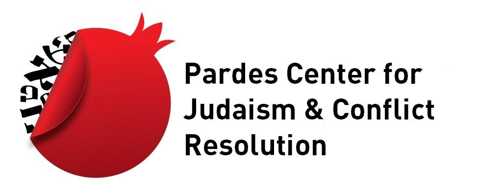 PCJCR Rimon Logo.jpg