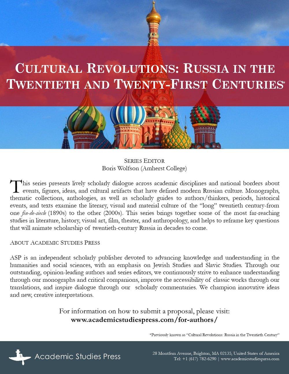 Cultural Revolutions Flyer.jpg