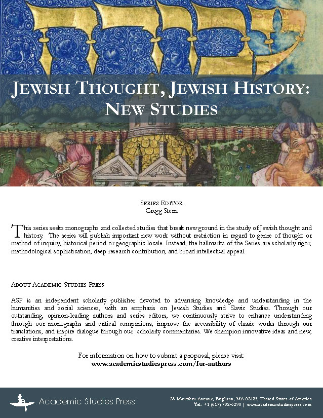 Jewish Thought Jewish History Flyer.jpg