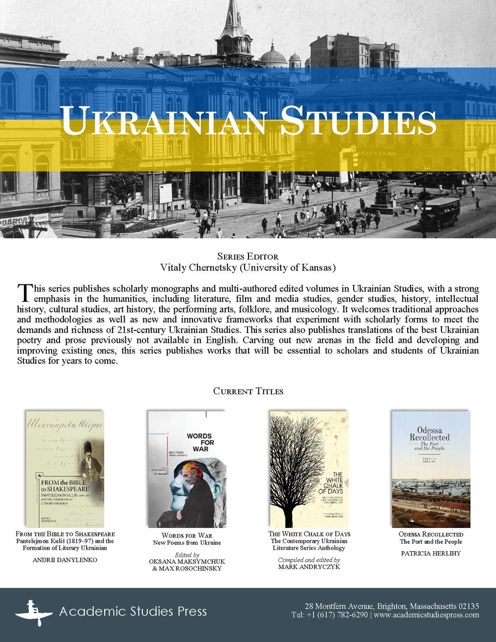 Ukrainian Studies Updated.pub.jpg