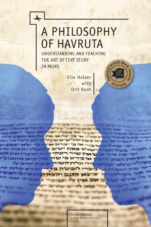Winner: 2014 National Jewish Book Award for Education and Jewish Identity