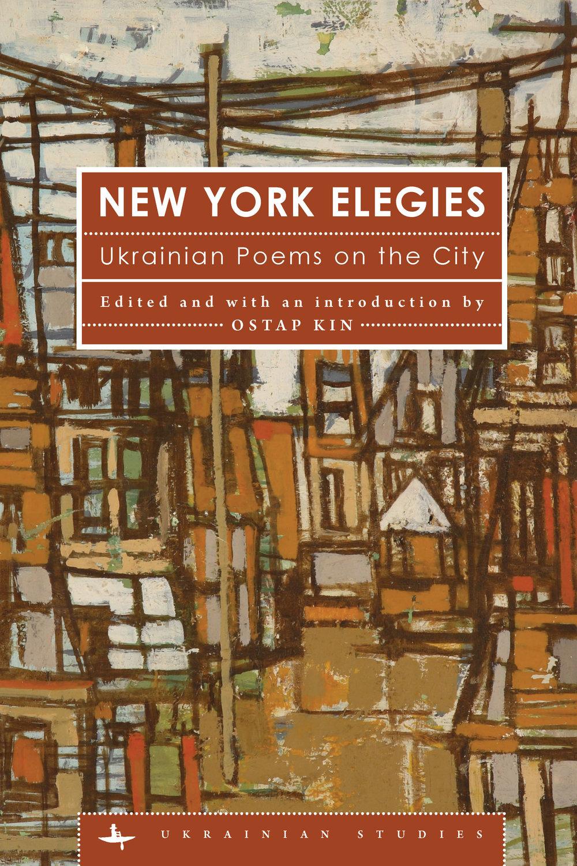 New York Elegies: Ukrainian Poems on the City | Edited by Ostap Kin